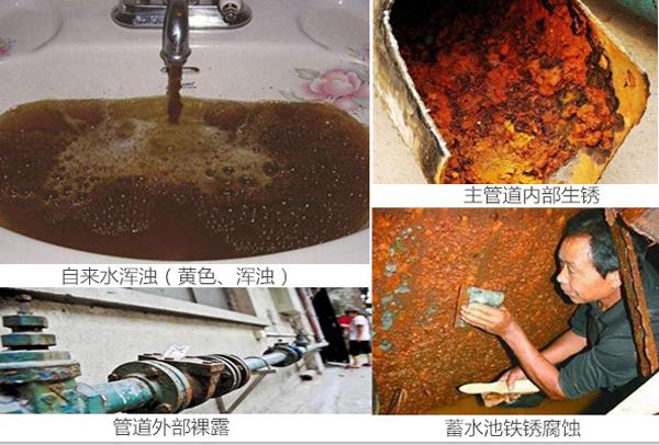 饮用水二次污染