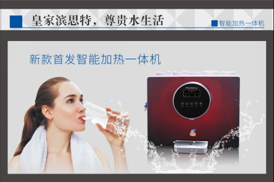 国际净水器品牌